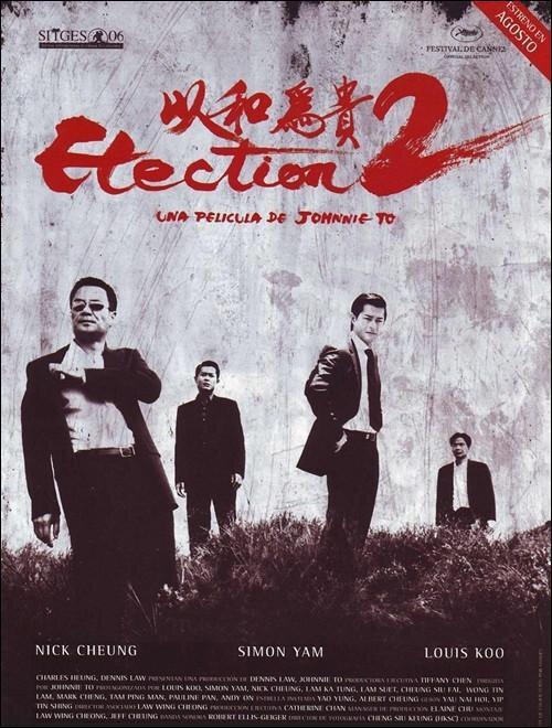 Election 2 Movie Poster, 2006, Actor: Nick Cheung Ka-Fai, Hong Kong Film