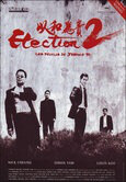 Election 2 Movie Poster, 2006, Hong Kong Film