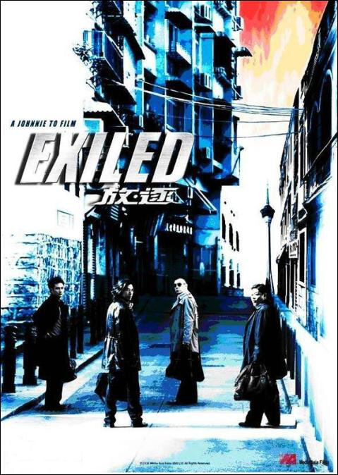 Exiled Movie Poster, 2006 Hong Kong films