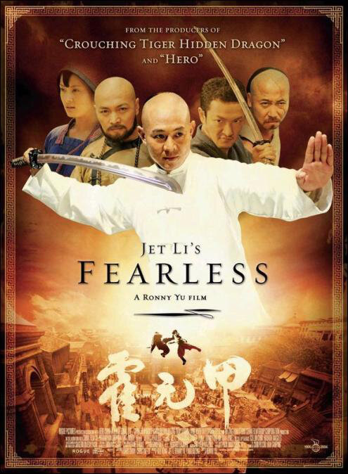 Fearless Movie Poster, 2006, Jet Li, Actress: Betty Sun Li, China Film