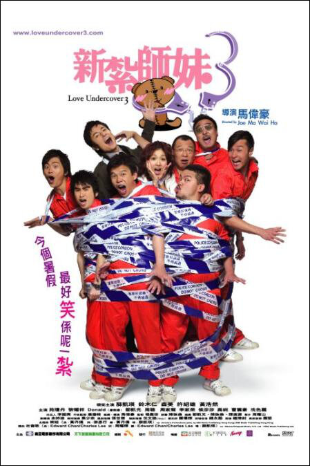 Love Undercover 3 Movie Poster, 2006, Actor: Benz Hui Shiu-Hung, Hong Kong Film