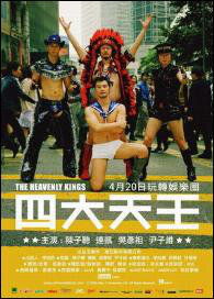 The Heavenly Kings Movie Poster, 2006