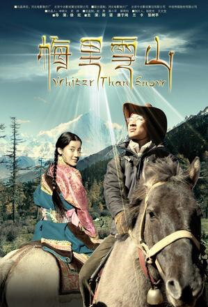 Whiter Than Snow Movie Poster, 2007 Chinese film