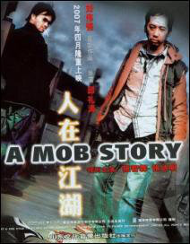 A Mob Story Movie Poster, 2007,