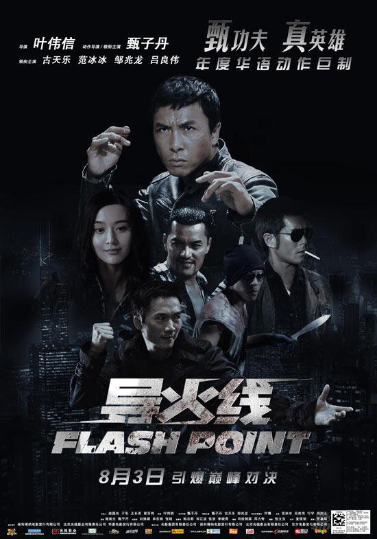 Flash Point movie poster, 2007,  Actress: Fan Bingbing, Louis Koo, Donnie Yen, Hong Kong Film