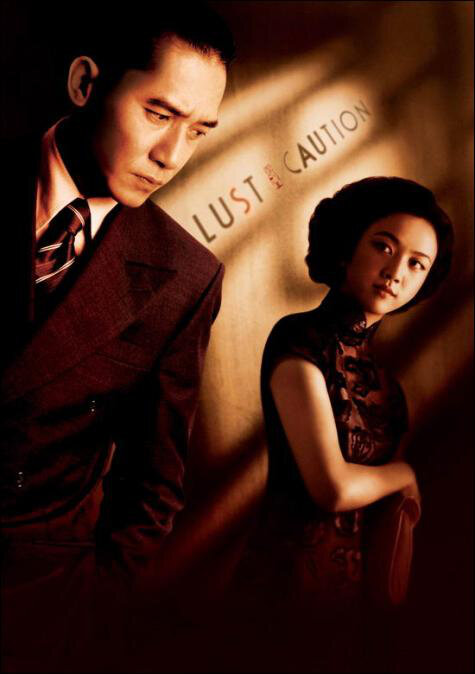 Lust, Caution Movie Poster, 2007, Actor: Tony Leung Chiu-Wai, Chinese Film