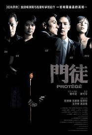 Protégé Movie Poster, 2007, Andy Lau, Zhang Jingchu