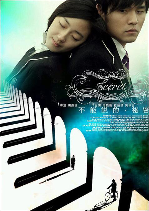 http://chinesemov.com/images/2007/secret-2007-3.jpg