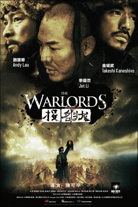 The Warlords Movie Poster, 2007, Actor: Andy Lau Tak-Wah, Hong Kong Film