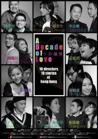 A Decade of Love Movie Poster, 2008