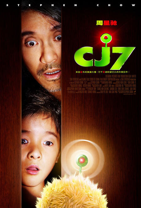CJ7 Movie Poster, 2008, Actor: Stephen Chow Sing-Chi, Hong Kong Film