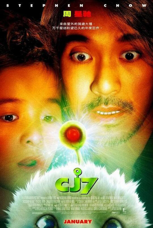 Actor: Stephen Chow Sing-Chi, Hong Kong Film, CJ7 Movie Poster, 2008
