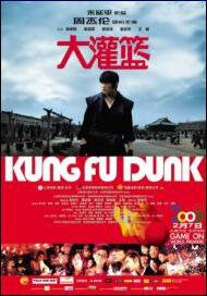 Kung Fu Dunk Movie Poster, 2008