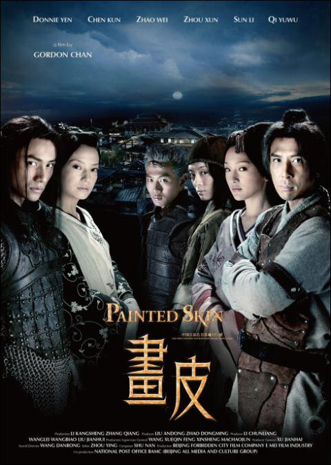 Painted Skin movie poster, 2008, Actor: Aloys Chen Kun, Donnie Yen, Zhao Wei, Chinese Film