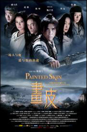 Painted Skin Movie Poster, 2008 chinese fantasy movie