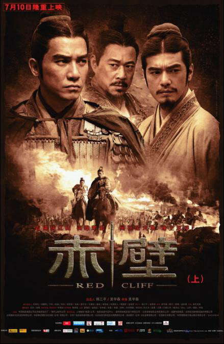 Red Cliff, Takeshi Kaneshiro