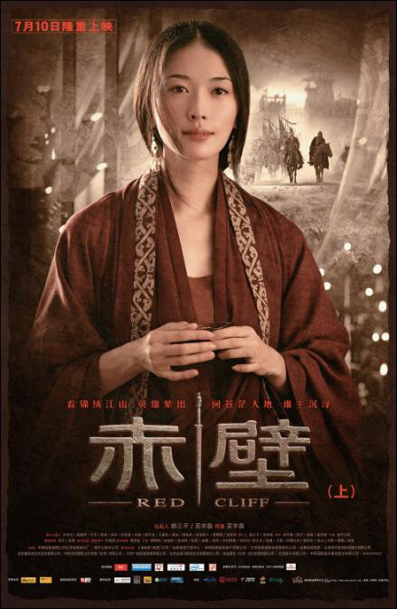 Red Cliff Movie Poster, 2008, Actress: Lin Chi-Ling, Chinese Film