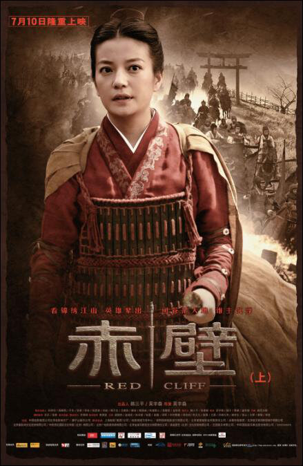 Red Cliff, Zhao Wei