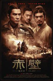Red Cliff Movie Poster, 2008