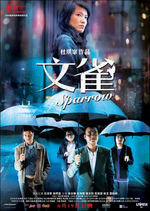 Sparrow Movie Poster