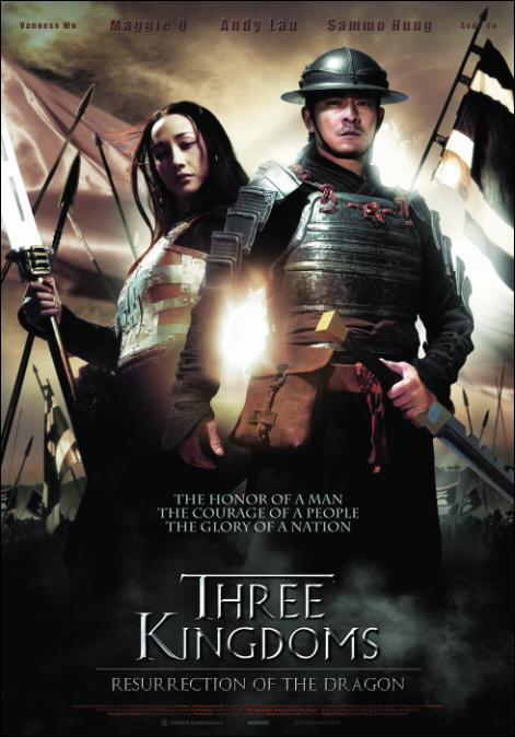 Three Kingdoms: Resurrection of the Dragon Movie Poster, 2008