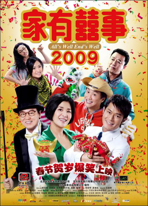 All's Well, Ends Well 2009, Raymond Wong