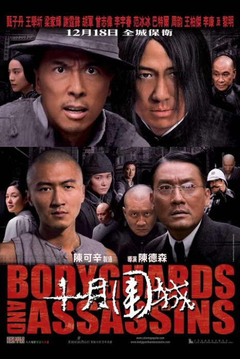 Bodyguards and Assassins Movie Poster, 2009, Nicholas Tse, Fan Bingbing, Eric Tsang