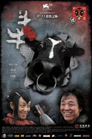 Cow Movie Poster, 2009, Huang Bo, Yan Ni