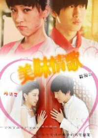 Delicacy Love Song Movie Poster, 2009