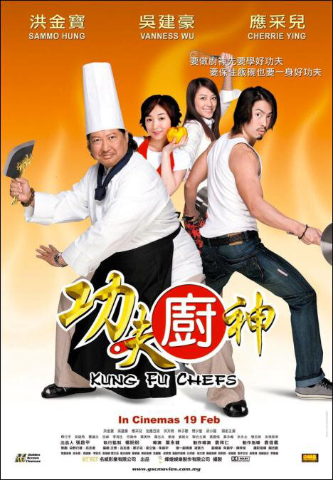 Kung Fu Chefs Movie Poster, 2009, Actor: Sammo Hung Kam-Bo, Hong Kong Film