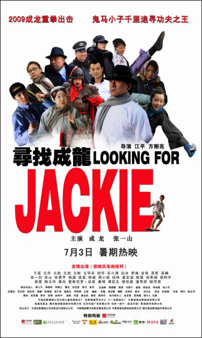 Looking For Jackie Movie Poster, 2009, Jackie Chan movies