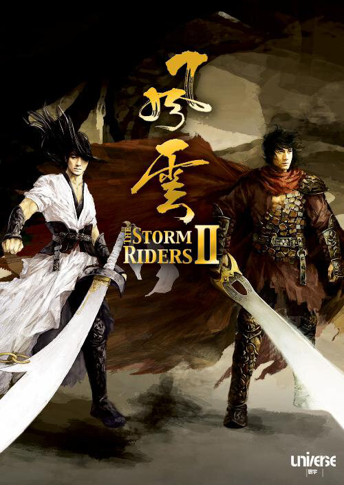The Storm Warriors Movie Poster, 2009, Aaron Kwok