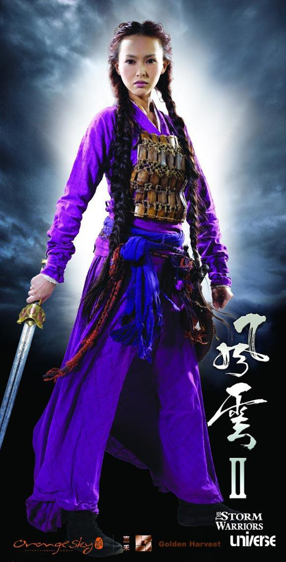 The Storm Warriors Movie Poster, 2009, Actress: Tiffany Tang Yan, Hot Picture, Hong Kong Film