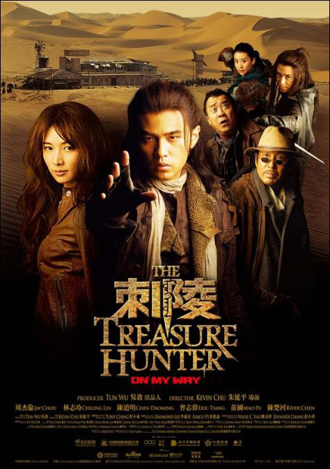 The Treasure Hunter Movie Poster, 2009, Actor: Jay Chou Kit-Lun, Hong Kong Film