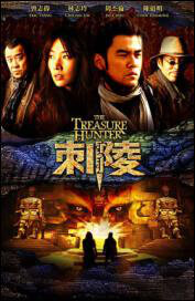 The Treasure Hunter Movie Poster, 2009