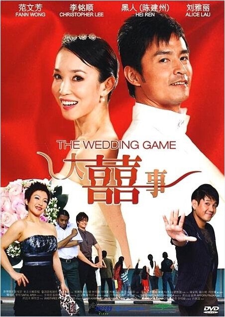 The Wedding Game, Christopher Lee
