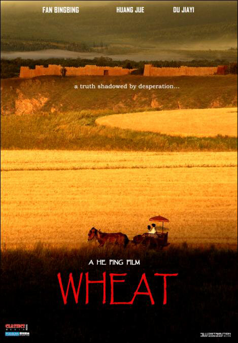 Wheat Movie Poster, 2009, Fan Bingbing