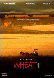 Wheat Movie Poster, 2009