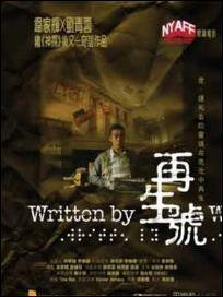 Written By movie poster, 2009
