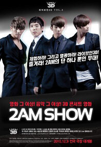 2AM Show Movie Poster, 2010, Film