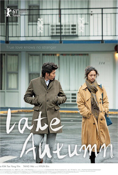 Late Autumn Movie Poster, 2010, Hong Kong Film