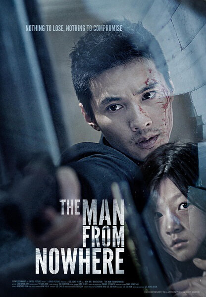 The Man from Nowhere Movie Poster, 2010 film