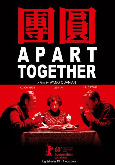 Apart Together Movie Poster, 2010 China Movie