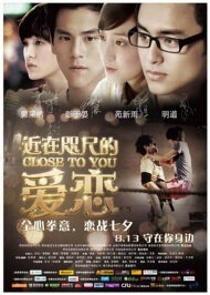 Close to You Movie Poster, 2010