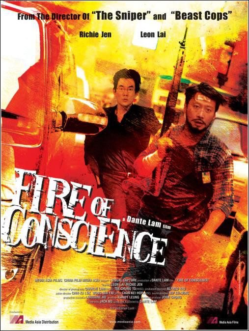 Fire of Conscience Movie Poster