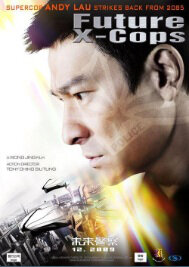 Future X-Cops, 2010, Chinese Action Film