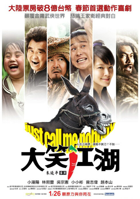 Just Call Me Nobody Movie Poster. 2010
