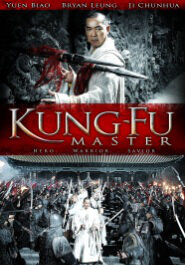 Kung Fu Master Movie Poster, 2010