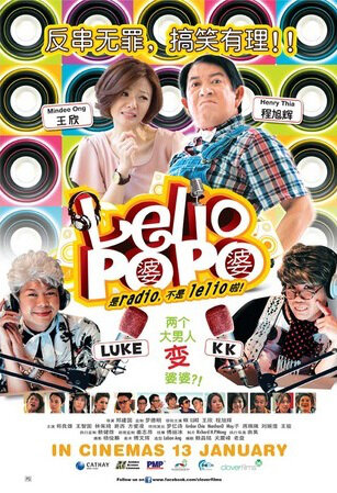 Lelio Popo Movie Poster, 2010 Singapore movie