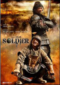 Little Big Soldier movie poster